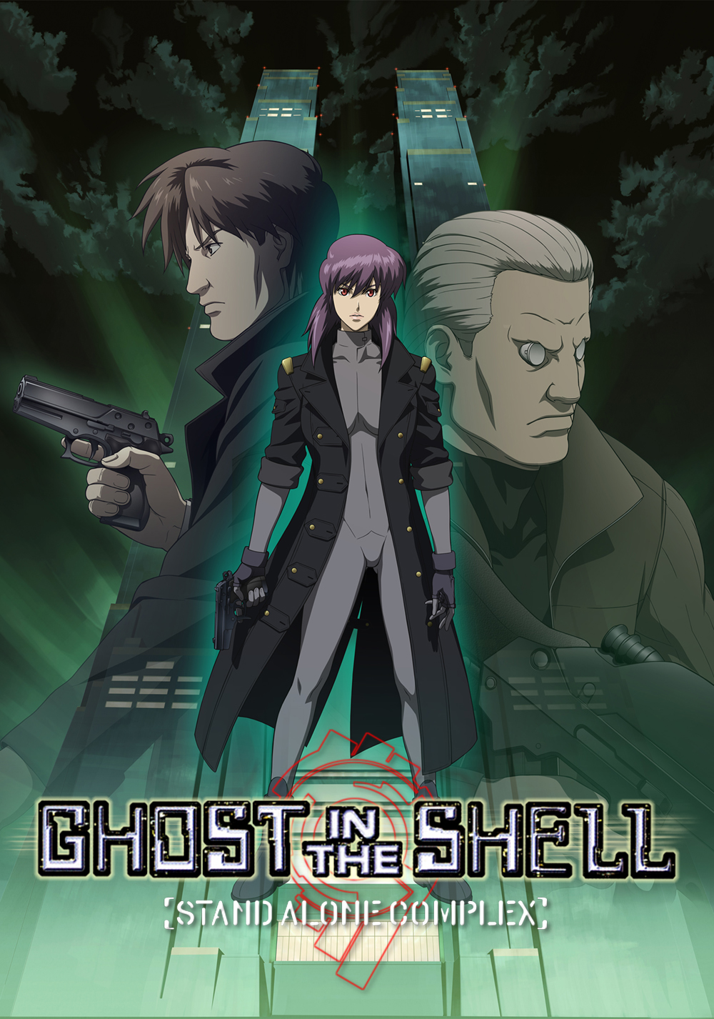 ghost-in-the-shell-stand-alone-complex-582ab9d6cf5af