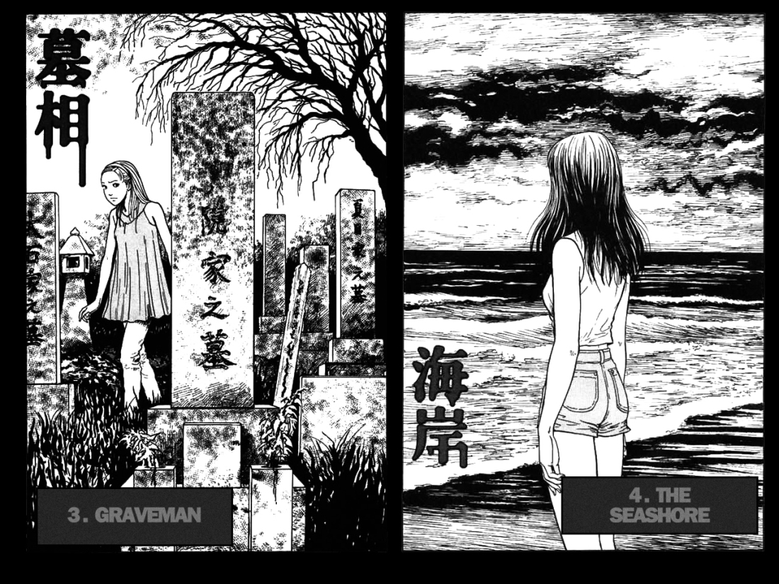 Mimi no Kaidan Mimi's Ghost Stories The Corvid Review 3