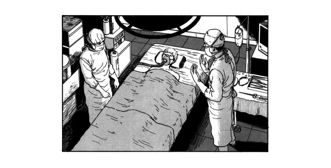 Junji Ito Ribs Woman The Corvid Review (4)