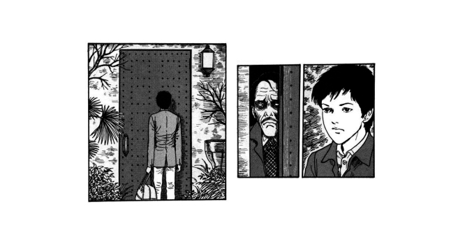 Junji Ito The Phantom Mansion The Corvid Review (1)