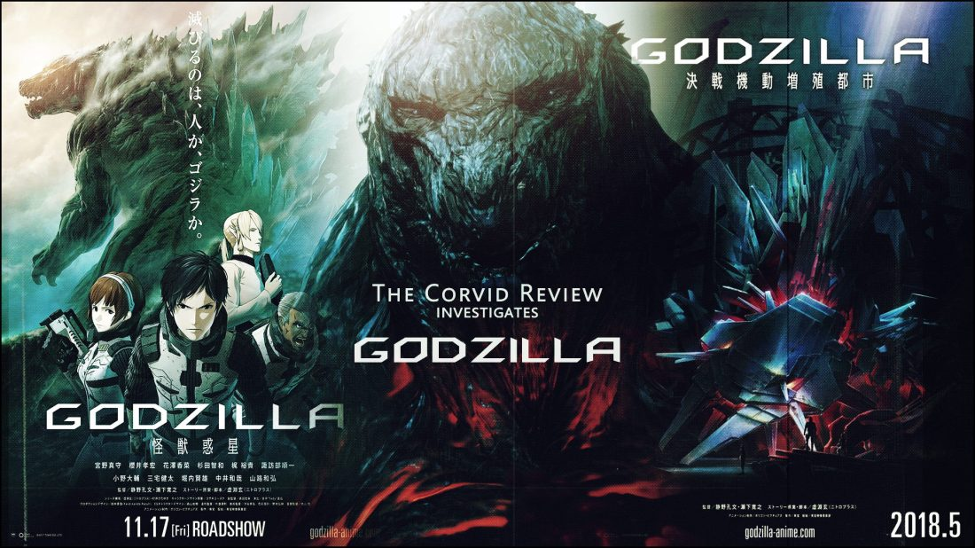 The Corvid Review - Godzilla Anime